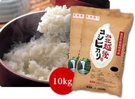JA北越後コシヒカリ(特別栽培米10kg)